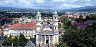 Хрестовоздвиженський кафедральний собор, УГКЦ