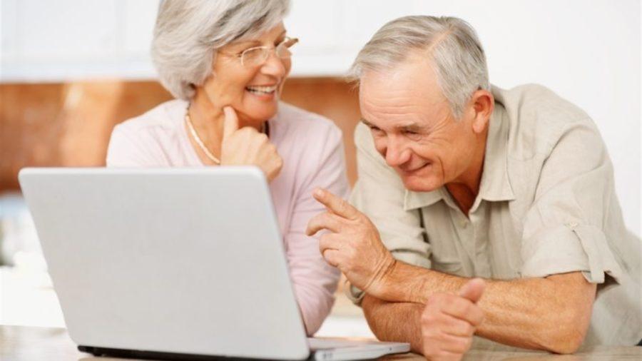 Оформлення пенсії онлайн