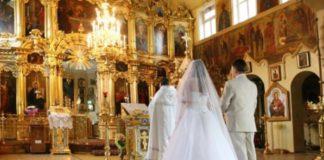 Таїнство шлюбу в церкві