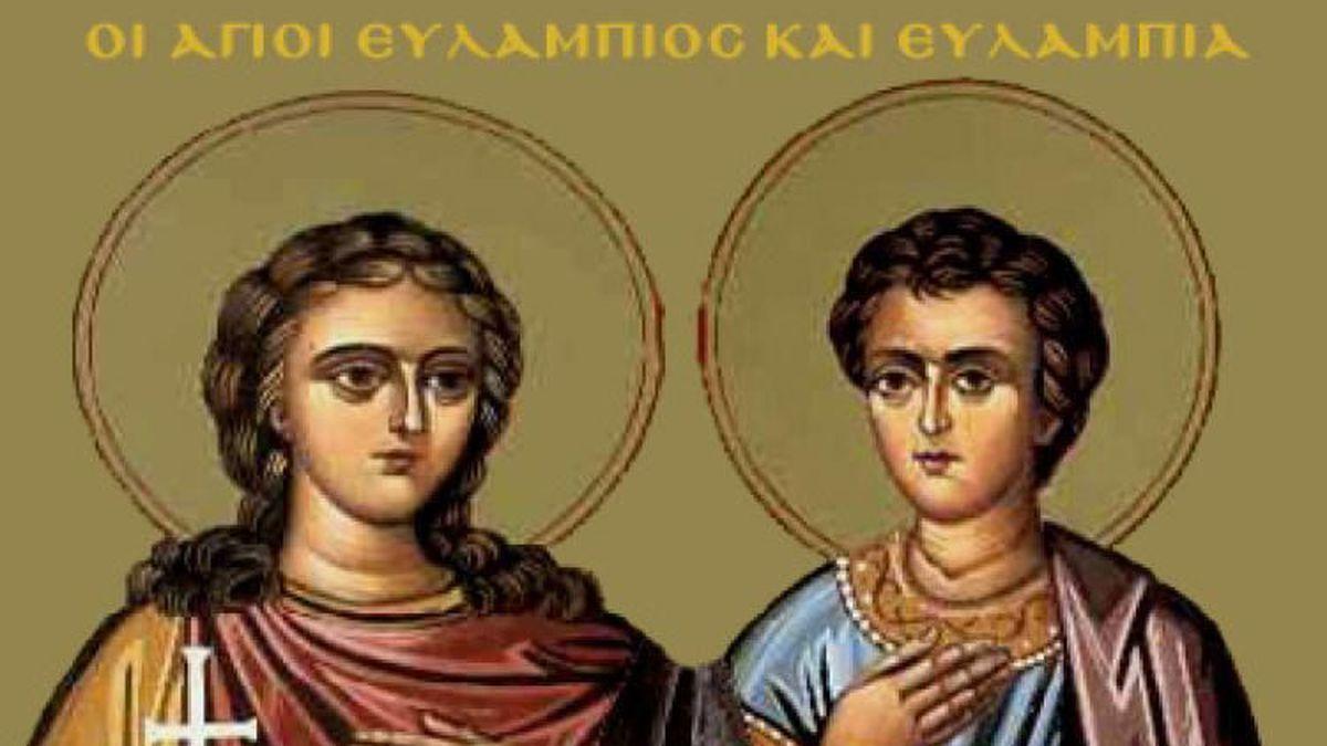 Ікона святих мучеників Євлампія і Євлампії