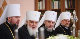 Засідання Священного Синоду Єпископів ПЦУ