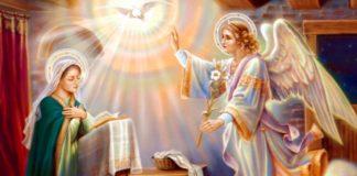 Ікона Благовіщення Пресвятої Богородиці