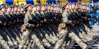 Українські жінки в українській армії