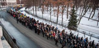 Люди вийшли на Марш гідності