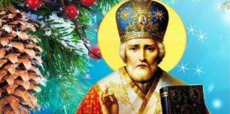Ікона Святого Миколая Чудотворця