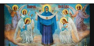 Ікона Покрова Пресвятої Богородиці