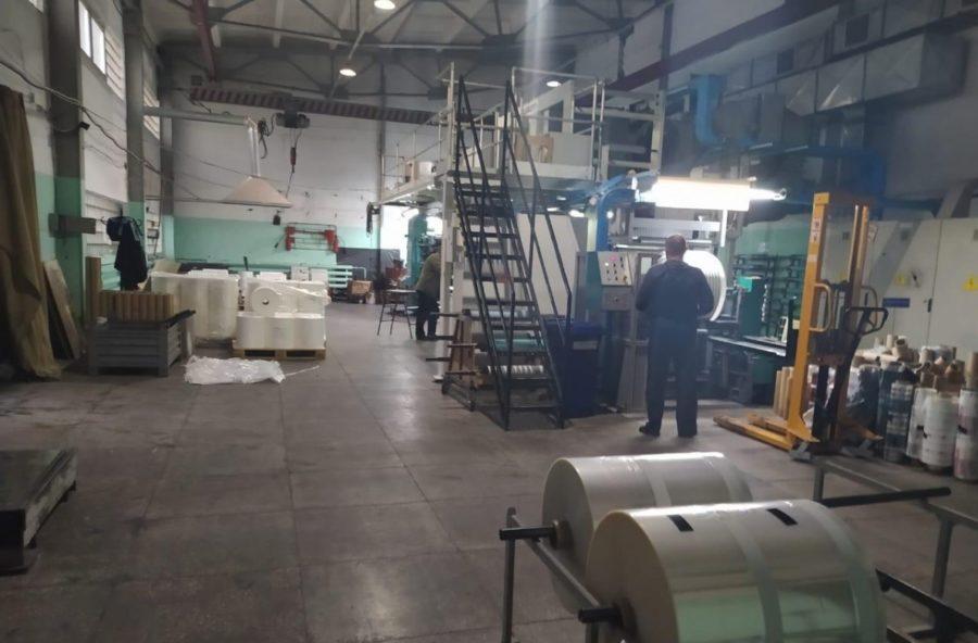 Місце виготовлення і зберігання контрафактних продуктів