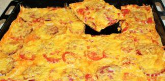 Піца на тонкому тісті