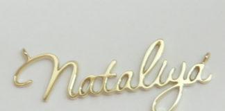Значення імені Наталя