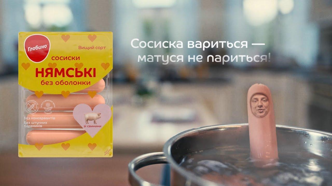 Реклама сосисок з Потапом