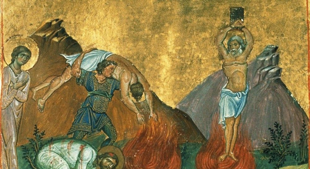 Святі мученики Карпо і Папил