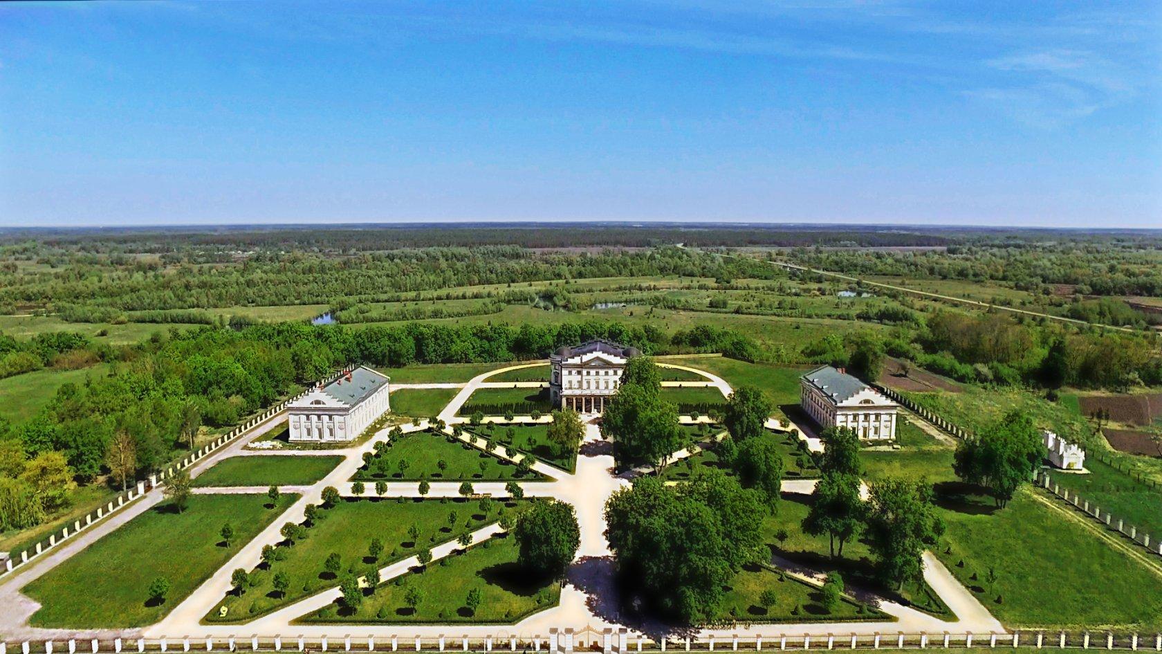 Парковий комплекс біля палацу Кирила Розумовського