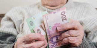 Збільшать мінімалку - підвищать пенсії