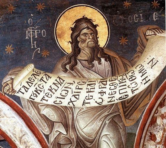 Ікона святого преподобного мученика Андрея Критського