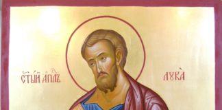 Ікона Святий євангелист Лука