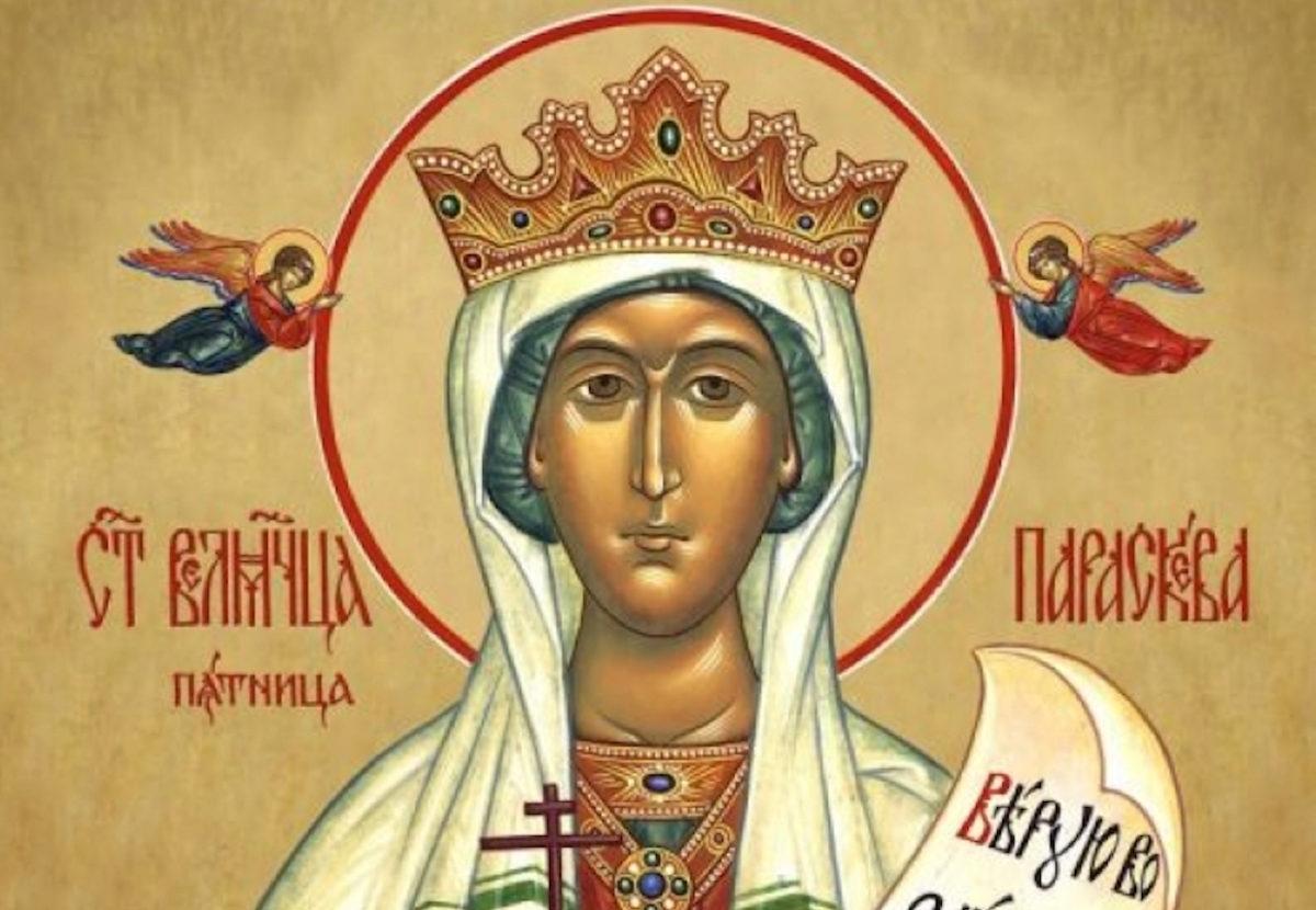 Ікона Свята Параскевія