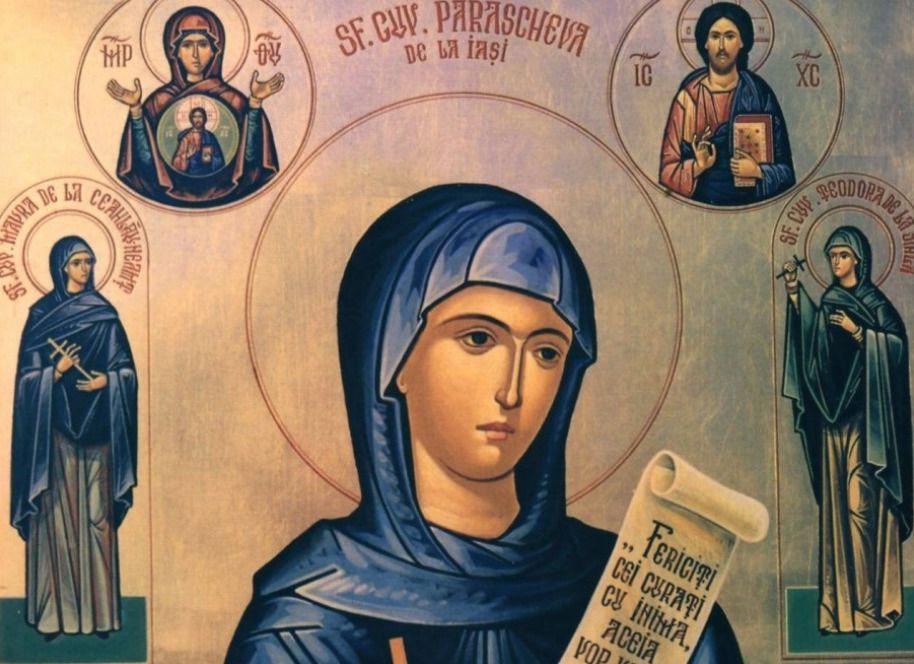 Ікона Свята Параскевія Терновська
