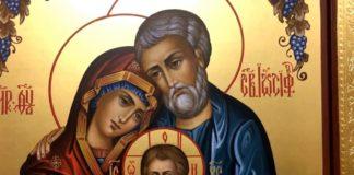 Ікона Пресвятої родини