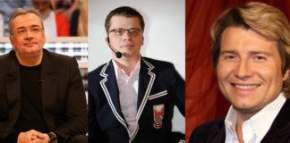 Меладзе, Харламова та Баскова