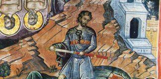 Святі мученики Галактіон і Єпистима