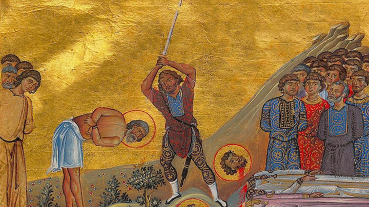 Образ Страта Мелитинських мучеників