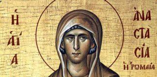 Ікона свята преподобна мучениця Анастасія