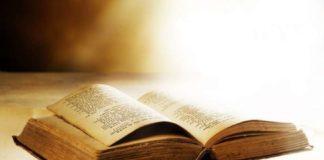 Святе Писання