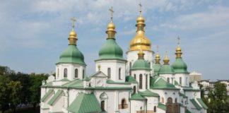 Київська Софія