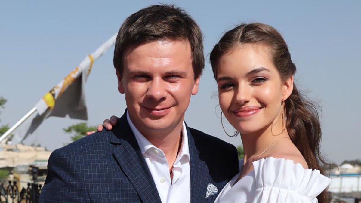 Дмитро Комаров з дружиною