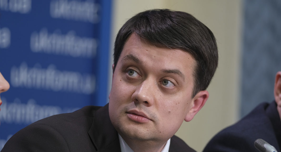 Дмитро Разумков, голова Верховної Ради