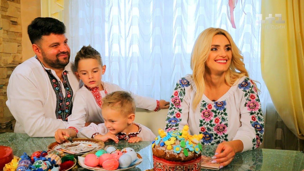 Ірина Федишин з родиною