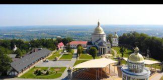 Гошівський монастир василіянського чину