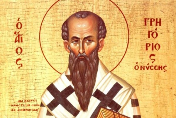 Святий Григорій Неокесарійський