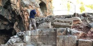 Мури віднайденого храму