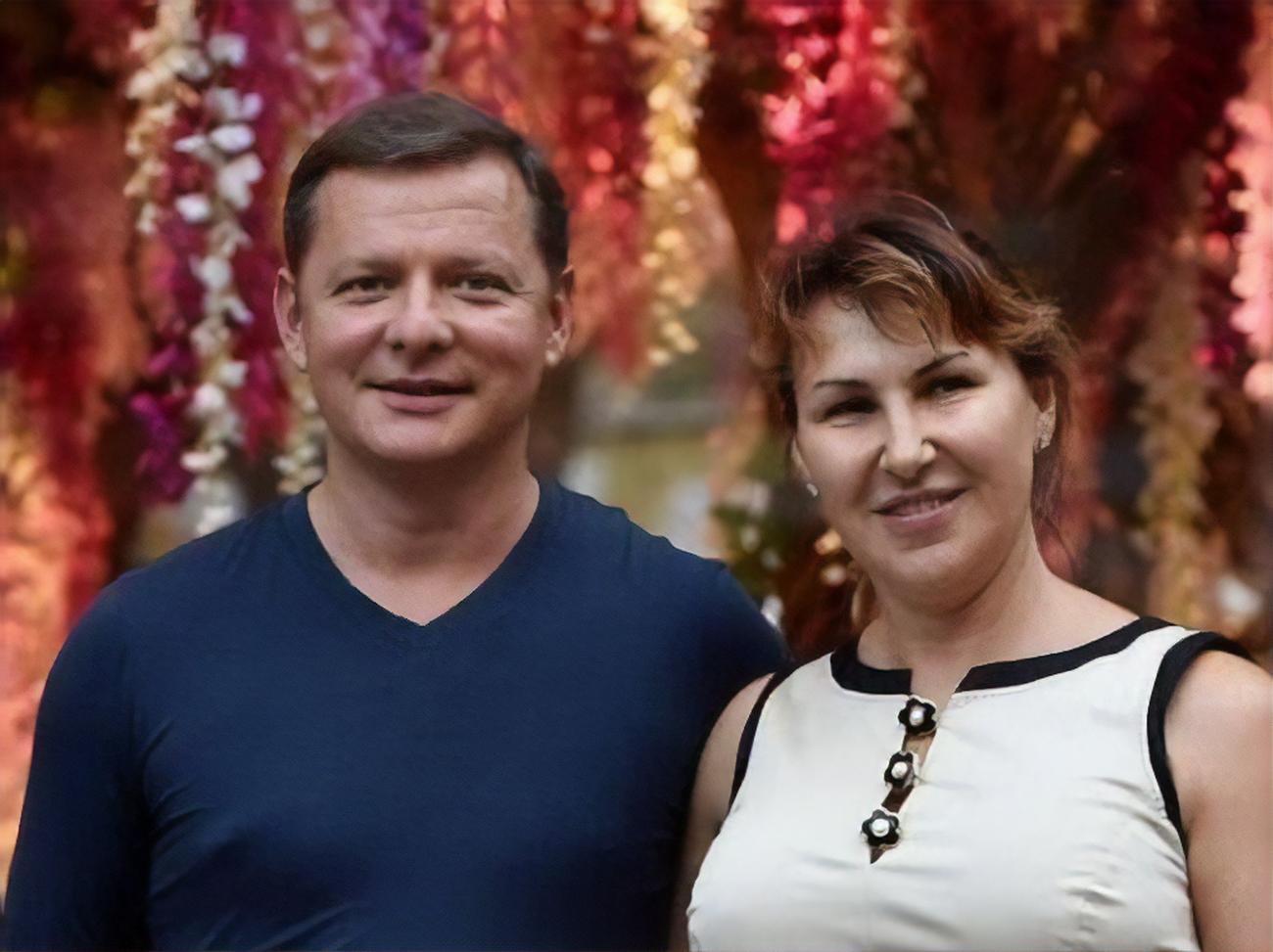 Олег ляшко з дружиною