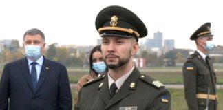 Старший сержант Національної гардії України Віталій Марків