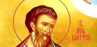 Образ святий Євангелист Матей
