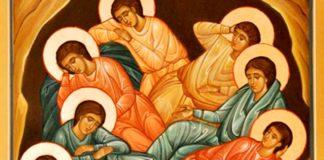 Ікона Сім святих отроків з Ефесу