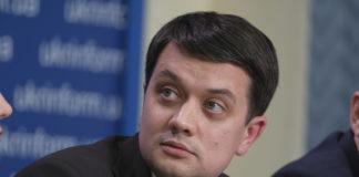 Дмитро Разумков, голова Верховної Ради України