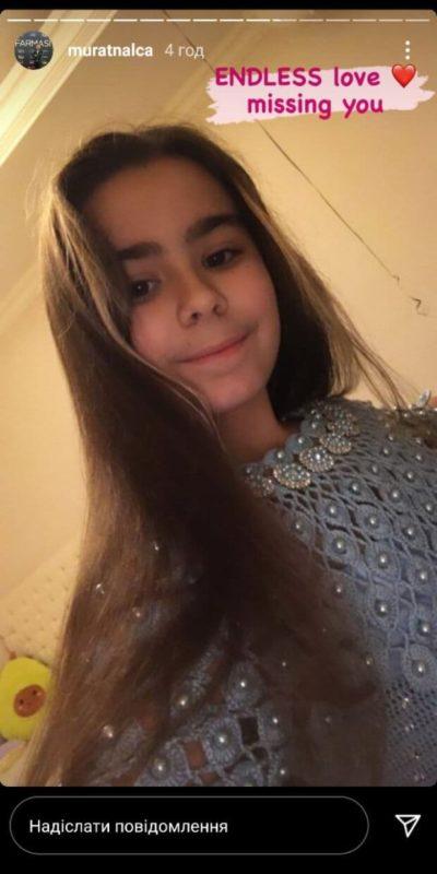 Донька Ані Лорак