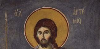 Ікона св.влмч. Артемія Антіохійського