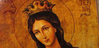 Ікона Святої Великомучениці Катерини