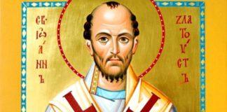 Образ Святий Йоан Золотоустий