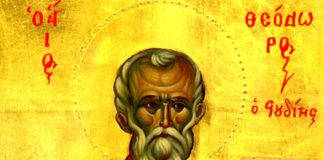Святий Теодор Студит