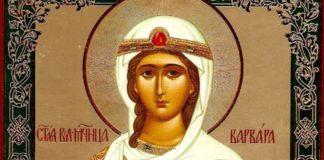 Ікона Свята великомучениця Варвара