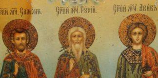 Ікона святих мучеників та ісповідників Гурія, Самона й Авіва