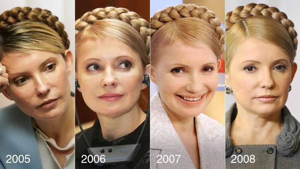 Коса - візитна картка Юлії Тимошенко