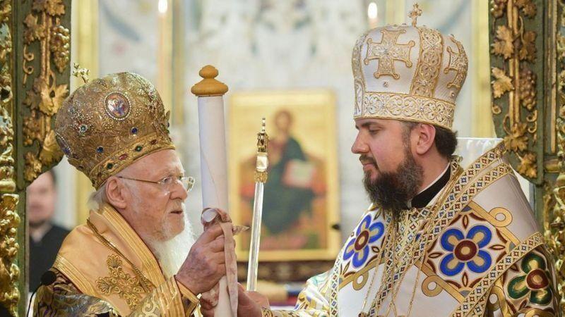 Вселенський Патріарх Варфоломій і Митрополит Єпіфаній