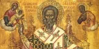Ікона Святий апостол Яків, брат Господній