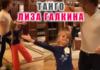 Незабутнє танго!